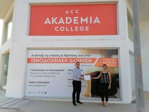 Academia College